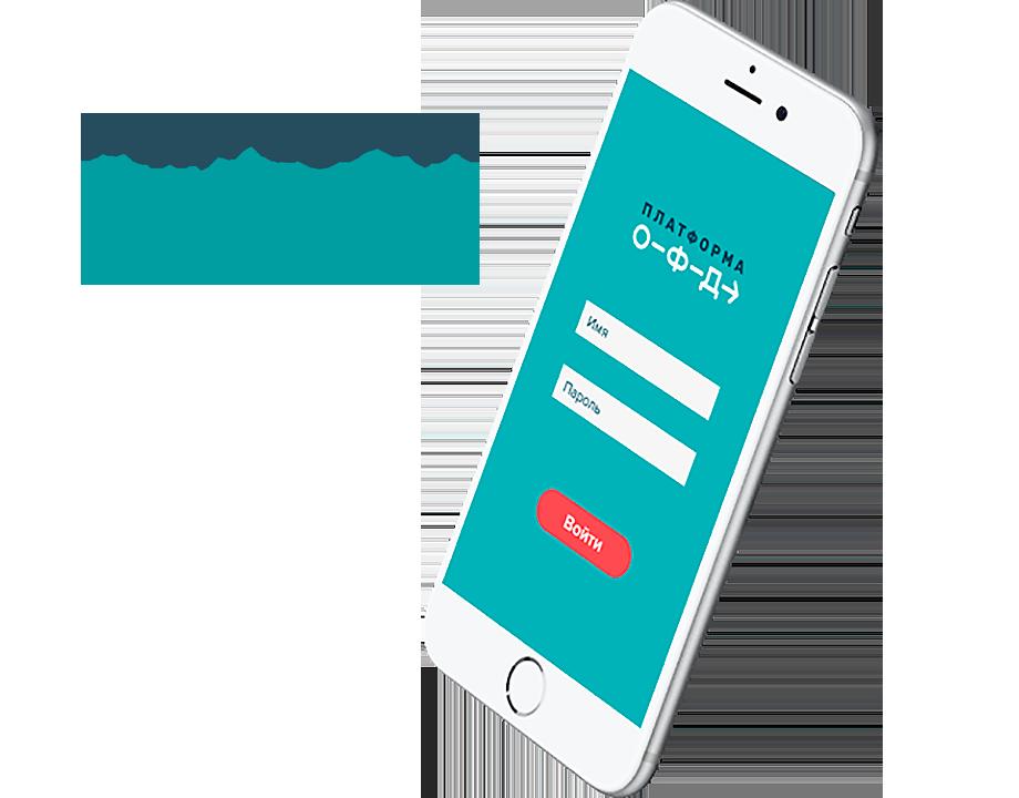 Установка онлайн кассы в Воронеже под ключ Подключение к
